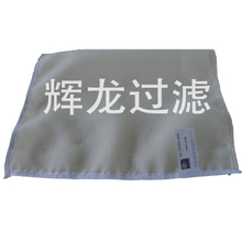 Customized filter bag
